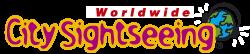 city_sightseeing_logo